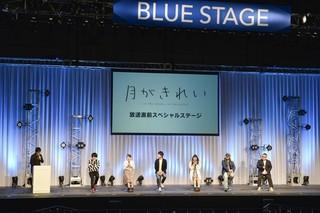「月がきれい」主演の千葉翔也、繊細な心理描写に「日常の1コマこそドラマチック」と感嘆