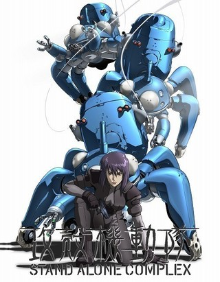 「STAND ALONE COMPLEX」の神山健治監督が参加!