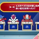 ぷちアニメ劇場『クイズ!! ID-0』