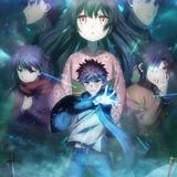 並行世界の因縁が明らかになる劇場版「プリズマ☆イリヤ」8月26日公開決定!