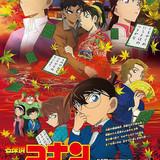 【週末興行ランキング】「名探偵コナン」が興収58億円突破、シリーズ最高成績の前作が射程圏内に