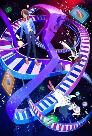 「18if」各話のキーとなる魔女役で福圓美里、東山奈央、水瀬いのりら11人の出演が決定
