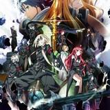 クラウドファンディングで9000万円超を集めてTVアニメ化!「Dies irae」10月放送開始
