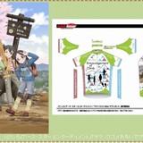 「ヤマノススメ」飯能市ふるさと納税返礼品のオリジナナルグッズ第2弾が登場