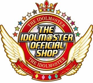 「アイドルマスター」オフィシャルショップが、さいたま新都心・コクーンシティに4日間限定オープン!