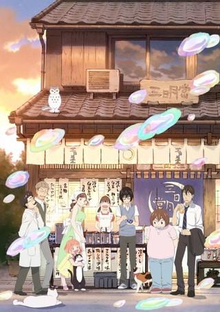 「3月のライオン」第2シリーズ10月14日放送開始!メインキャラ集合のキービジュアル公開