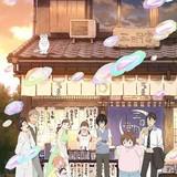 「3月のライオン」第2シリーズ主題歌はYUKIとBrian the Sunに決定 最新PVも公開