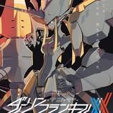 「ダーリン・イン・ザ・フランキス」はロボットアニメ!コヤマシゲト描き下ろしビジュアル公開