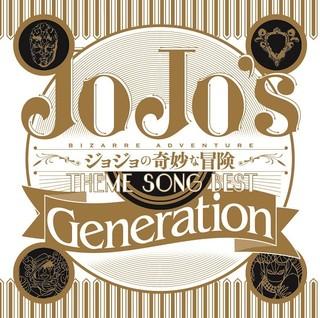 「ジョジョの奇妙な冒険」歴代OPシンガー集結 東京と大阪で「JO☆STARS Special Live2017」開催
