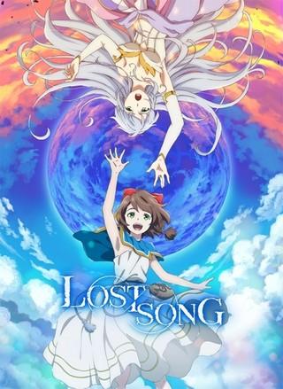 テレビアニメ「LOST SONG」キービジュアル