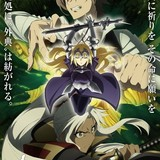 「Fate/Apocrypha」9月30日から第2クール突入 新主題歌にLiSAとASCAを起用