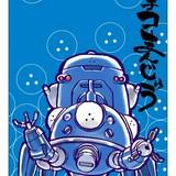 「攻殻機動隊SAC」のタチコマがまんじゅうに!10月から「マチ★アソビ」で先行販売