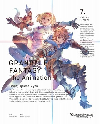 「グランブルーファンタジー」新作TVアニメ制作決定!
