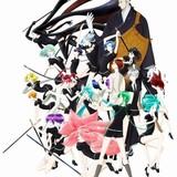 大原ゆい子が歌う「宝石の国」ED主題歌「煌めく浜辺」12月6日発売決定