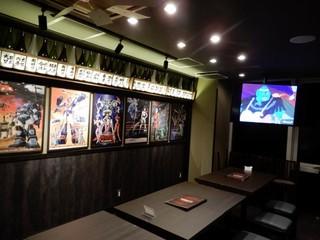 傑作ロボットアニメの名シーンとともにお酒や食事を楽しめる「映像居酒屋 ロボ基地」オープン