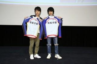 「弱虫ペダル」第3期上映会で吉野裕行&野島健児がトーク ボイスドラマ6編も配信決定
