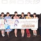 「ごちうさ」新作は隅々までかわいい 佐倉綾音らキャスト陣が口をそろえてアピール