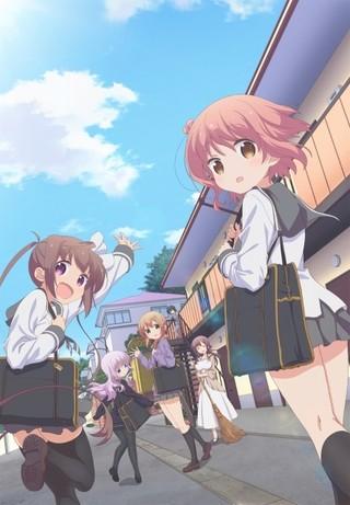 「スロウスタート」にM・A・O、内田真礼、沼倉愛美の出演が決定 主題歌情報も明らかに