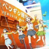 「宇宙よりも遠い場所」水瀬いのり&花澤香菜のトークショー付き先行上映会開催決定