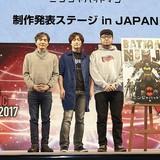 戦国時代が舞台の「ニンジャバットマン」18年公開 日本版トレーラー解禁