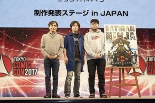 左から、中島かずき、水﨑淳平、岡崎能士