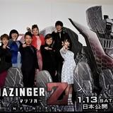 「劇場版マジンガーZ」主演・森久保祥太郎が石丸博也との新旧兜甲児役の絆を明かす