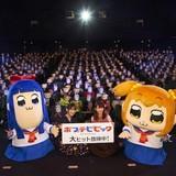 「ポプテピピック」アニメシーンなしのPV&番宣映像公開 ポプ子とピピ美が外国人青年を襲撃