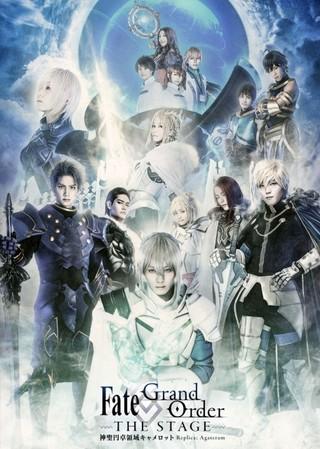 舞台劇「Fate/Grand Order THE STAGE」キャスト登壇の先行上映イベント開催決定