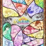 「うたの☆プリンスさまっ♪」劇場版タイトル決定 19年公開予定