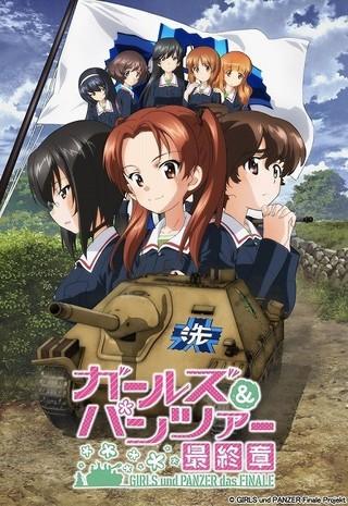 新春アニメプロデューサー放談(3)バンダイビジュアル杉山潔氏 「肝心なのは、作品そのものを面白いと思ってもらえるかどうか」