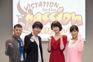 左から、岩田光央、鈴村健一、駒形友梨、三重野瞳