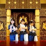 「デスマーチからはじまる異世界狂想曲」オープニング&エンディング主題歌MV公開
