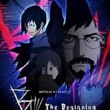 「B: The Beginning」マーティ・フリードマンら参加の主題歌が流れる本予告映像公開