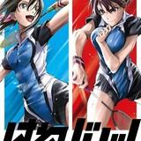 バドミントン漫画「はねバド!」TVアニメ化 主役コンビに大和田仁美&島袋美由利