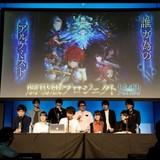ゲーム「誰ガ為のアルケミスト」劇場アニメ化決定 監督は「マクロス」シリーズの河森正治