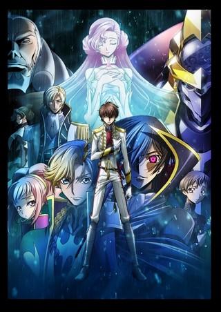 【週末アニメ映画ランキング】「コードギアス 反逆のルルーシュII 叛道」は8位スタート