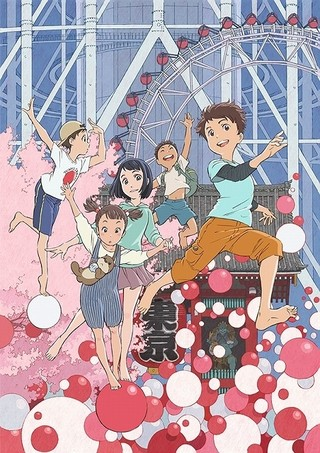 「東京アニメアワード フェスティバル2018」で「パトレイバー」「ストレンヂア」上映&トークショー