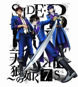 Episode2「SIDE:BLUE ~天狼の如く~」キービジュアル