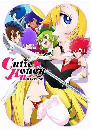 「Cutie Honey Universe」新キービジュアル