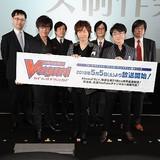 「カードファイト!! ヴァンガード」新シリーズ5月放送開始 「バミューダ△」もアニメ化