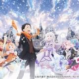 OVA「Re:ゼロから始める異世界生活 Memory Snow」今秋劇場上映 キービジュアルの全貌も明らかに