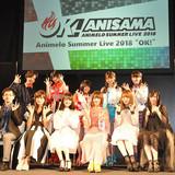 「アニサマ2018」第1弾出演アーティスト発表 JAM Projectが4年ぶりの復活