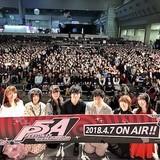 「PERSONA5 the Animation」スペシャルステージで福山潤らメインキャスト9人が初の勢ぞろい