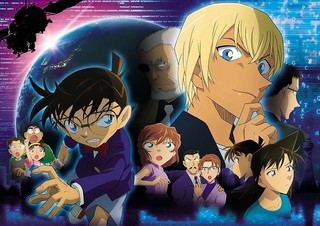 【週末アニメ映画ランキング】「名探偵コナン」首位、「クレヨンしんちゃん」が2位の大ヒットスタート