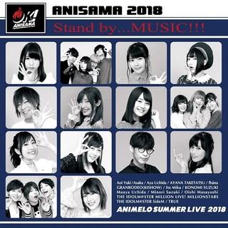 アニサマ2018テーマソング ジャケ写