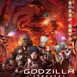 「GODZILLA」第2章、巨大ゴジラや新メカが登場する予告編公開 主題歌も初披露