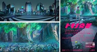 渋谷の1万年を60秒に凝縮 ショートアニメ「トキノ交差」スクランブル交差点の大型ビジョンで放映開始