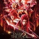 「テイルズ オブ ザ ステージ -ローレライの力を継ぐ者-」に原作ゲームから鈴木千尋、子安武人が出演