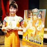 「レイトン」第9話でOP主題歌アーティストの足立佳奈がアニメ声優初挑戦