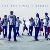 テニミュ3rdシーズン「全国大会 青学vs氷帝」ティザービジュアルに10代目青学キャスト集結